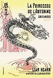 shikanoko livre 2 la princesse de l automne