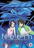 Noein Vol.2 [DVD]