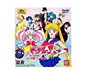 Sailor Moon S Quiz Taiketsu Playdia [Import Japan]