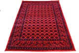 Almeida London Afghani 525–Rouge