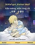 Schlaf gut, kleiner Wolf – Hǎo mèng, xiǎo láng zǎi  好梦,小狼仔 (Deutsch – Chinesisch). Zweisprachiges Kinderbuch, ab 2-4 Jahren (Sefa Bilinguale Bilderbücher)