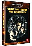 The Gauntlet [1977] [DVD]