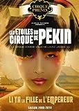 Les Etoiles Du Cirque De Pékin: Li Ya La Fille De L'Empereur...