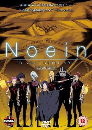 Noein - Vol. 4