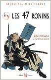 Les 47 Ronin