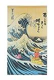 Narumi Buena voluntad Japonesa/Noren Curtain/Goodwill combinando Ukiyo-e Hokusai White Wave con un Cuento de Hadas/Taro Urashima NarumiKK