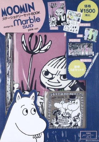MOOMIN Schreibset BUCH Design von Marmor SUD rosa-Version.