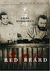 Criterion Collection: Red Beard [DVD] [1965] [Region 1] [US Import] [NTSC]