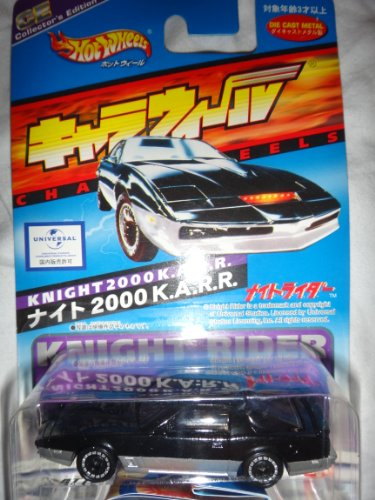 Hot Wheels Knight Rider 2000 K.A.R.R. Collector's Edition by Hot Wheels