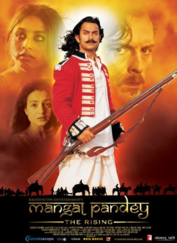 Preisvergleich Produktbild Mangal Pandey - The Rising (2005) - Aamir Khan - Rani Mukherjee - Bollywood - Indian Cinema - Hindi Film [DVD] [NTSC] [UK Import]