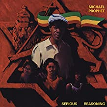 Serious Reasoning [VINYL]