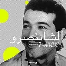 The Very Best Of Cheb Nasro