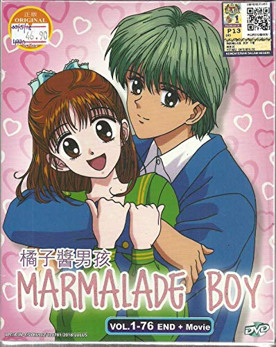 MARMALADE BOY - COMPLETE ANIME T...