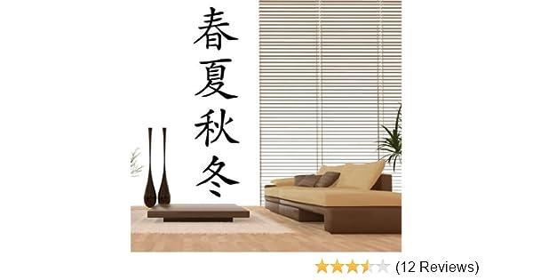 LIEBE Ohne Grenze Wandtattoo China Zeichen schwarz Deko Wohnzimmer Küche Flur