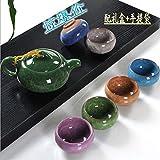 GBCJ Teaware Sieben Farben Ice Cracking Glaze Teaware Teaware Set Hersteller Slice Crack, Sieben Farben