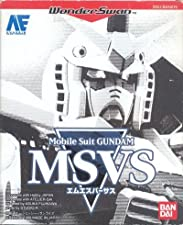WonderSwan - Mobile Suit GUNDAM MSVS