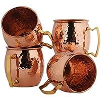 Zap Impex Reines Kupfer Moscow Mule Cup, Keine Beschichtung, gehämmerten Kupfer, ideal für alle gekühlten Getränk blendend zu unterhalten und Bar oder zu Hause, große Bar Geschenk-Set von 4