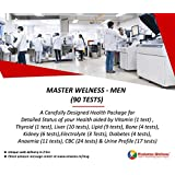 Hindustan Wellness Master Wellness - Men Full Body Checkup (90 Tests) (Voucher Code delivered through email in 2 hours after order confirmation)