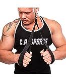 C.P. Sports Griffschlaufen Trizepsseil CP Sports G11_NFA