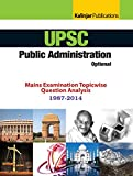 PUBLIC ADMINISTRATION IAS MAINS CATEGORISED PAPERS