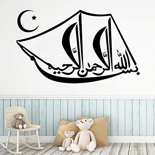 kyprx Kreative Muslim Umweltschutz Vinyl Aufkleber Entfernbare Wandaufkleber Schlafzimmer Kinderzimmer Dekoration lila L 42 cm X 70 cm