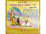 #4: DVG Avara Jeevana Dharmayoga (Set Of 3 CD's)