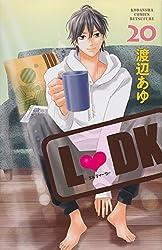 L DK(20): 別冊フレンド