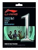 Li Ning 10 m Badminton Schläger-Saite No. 1 minz-Grün