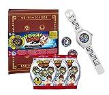 Medallium Yo-Kai Watch + 3 sachets de 3 médailles + Montre