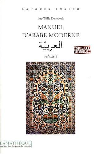 Pack Manuel d'arabe moderne : Volume 2 (2CD audio)