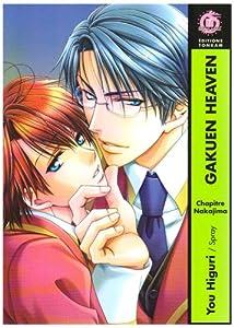 Gakuen Heaven Edition simple Tome 2