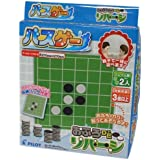 Basuge bath DE Reversi (japan import)