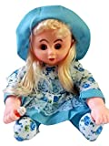 #5: M.E ANNIE Cute Sister Soft material Doll 24 CM (Colour depends on availability)