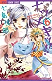 Natsumeki~tsu! 6 (small Komi Flower Comics) (2012) ISBN: 4091347177 [Japanese Import]