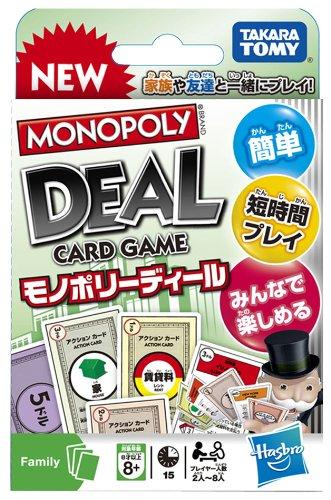 Monopoly Deal japan import
