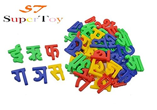 Super Toy Hindi Alphabets for Kids