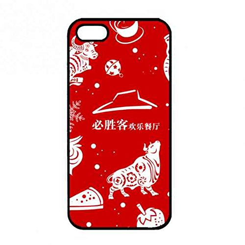 iphone-5-coque-pizza-hut-iphone-5-coque-iphone-5-coque-silicone-tpu-bumper-etui-pour-iphone-5-coque-