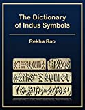 #2: The Dictionary of Indus Symbols