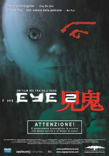 The Eye 2 Plakat Movie Poster (27 x 40 Inches - 69cm x 102cm) (2004) Italian