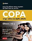 #10: COPA Theory  Semester (I-II)