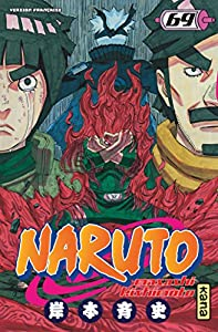 Naruto Edition simple Tome 69
