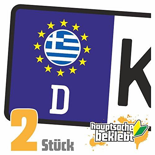 Griechenland Kennzeichen Aufkleber Sticker Nummernschild Land Country Nation