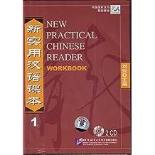 New Practical Chinese Reader /Xin shiyong hanyu keben: New Practical Chinese Reader Vol. 1: 2 Audio-CDs zum Workbook 1