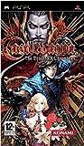 Castlevania : The Dracula X Chronicles Essentials...