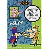 la pantera rosa e i suoi amici - l'ispettore vol.