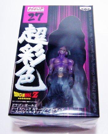 Evil single item: ver.2 Majin Buu Dragon Ball High Spec Color Figure 27 Special clear (japan import)