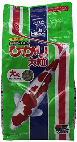 hikari-food-koi-staple-large-pellet-stabilized-vitamin-c-daily-diet-meal-44lb