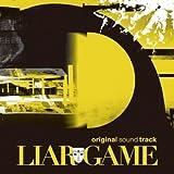 Songtexte von Yasutaka Nakata - LIAR GAME