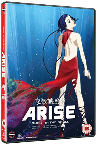 Ghost In The Shell Arise: Borders Parts 3 And 4 [DVD] [UK Import]