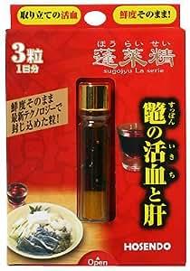 VIAGRA japonais 3 gélules